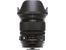 Sigma 24-105mm f/4.0 DG OS HSM (A) Canon (635954)
