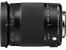 Sigma 18-300mm f/3.5-6.3 DC Macro HSM OS Canon (886954)