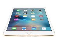 Apple iPad mini 4 128GB LTE
