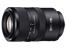 Sony 70-300mm f/4.5-5.6 G SSM II (SAL-70300G2)