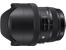 Sigma 12-24mm f/4.0 DG HSM Canon (205954)