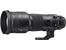 Sigma 500mm f/4,0 DG OS HSM (S) Nikon