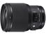 Sigma 85mm f/1.4 DG HSM (A) Nikon (321955)